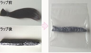 髪の毛をラップで保管