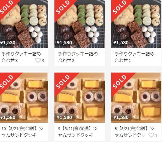 メルカリで売れるもの手作りクッキー