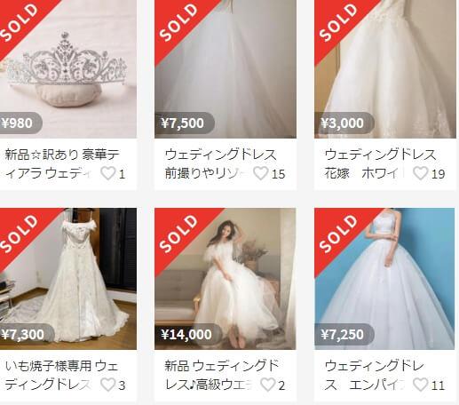 ウェディングドレスの高値取引